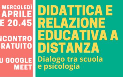 Didattica e relazione  educativa a distanza